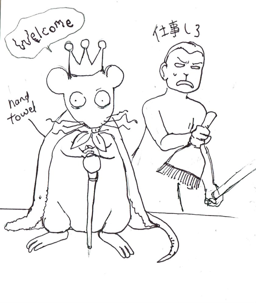 Rat-Chron-welcome