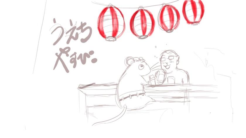dagashi-ratmonkey-